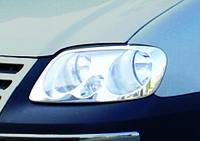 Накладки на передние фары Volkswagen Caddy 2004-2010 г.в. нержавейка