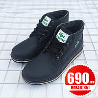 Взуття Lacoste Boots 40