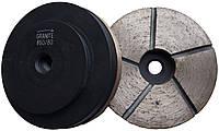 Шлифовальная фреза 5 сегментів для граніту ФАТ (D 100)