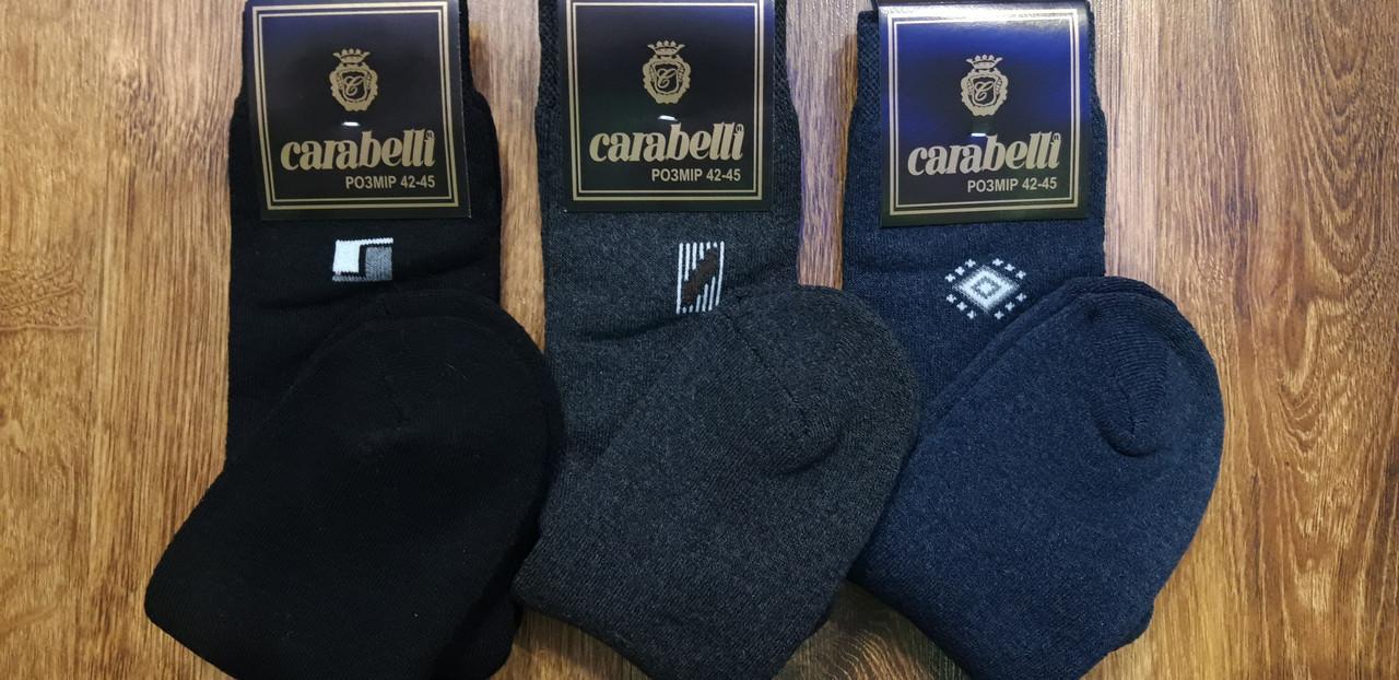 """Чоловічі махрові вовняні шкарпетки""""Carabelli"""" Туреччина 42-45"""