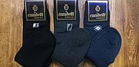 """Чоловічі махрові вовняні шкарпетки""""Carabelli"""" Туреччина 42-45, фото 1"""