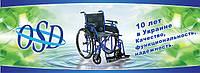 Реабилитационная техника, реабилитационная беговая дорожка
