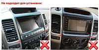Штатная магнитола Toyota Prado 120 Lexus GX 470 2Gb/32Gb 8-ядерный Android 8.1 Allwinner T8, фото 7
