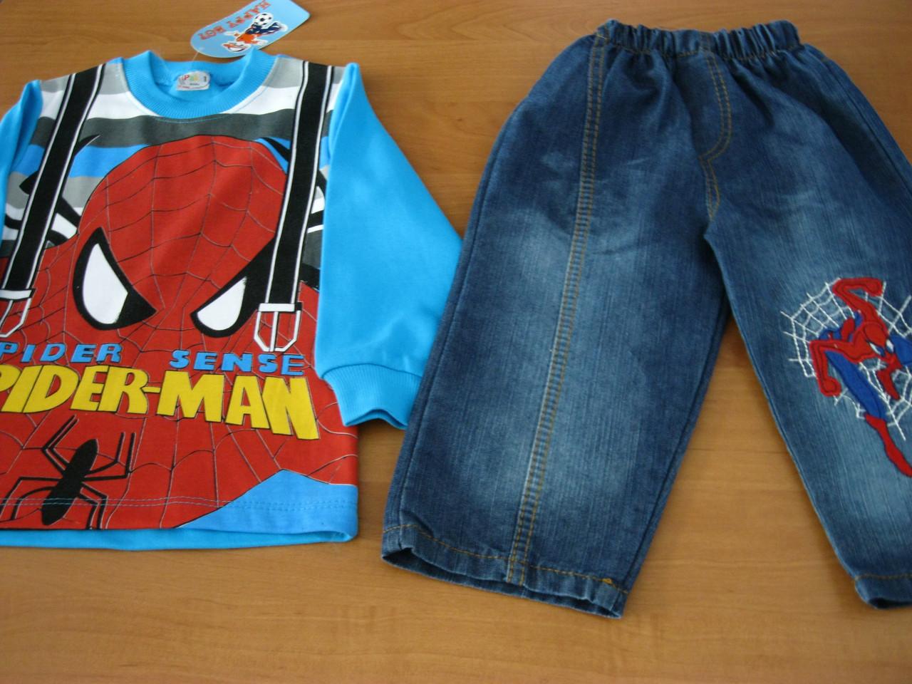 Купить Одежду Мальчика Года