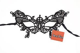"Маска Yes! Fun жіноча ""Butterfly"", №1"