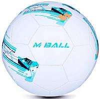 Мяч для футбола Spokey M-Ball (размер 5)