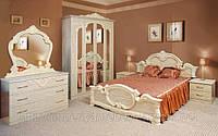 Спальня 4Д Империя  (Світ мебелів)