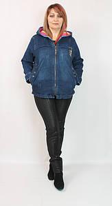 Турецкая женская короткая джинсовая куртка, размеры 50-56