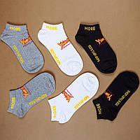 Шкарпетки Thrasher Thrasher gray