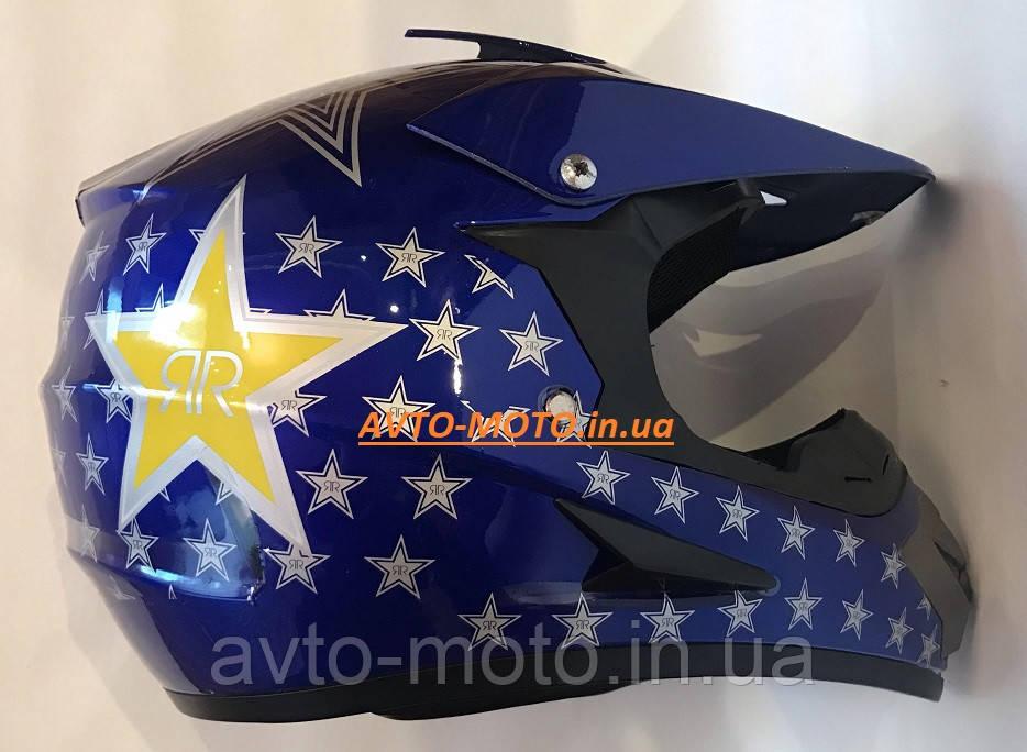 Шлем детский кроссовый синий