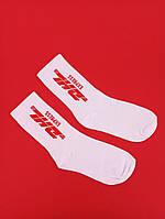 Шкарпетки DHL Express .