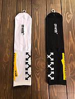 Шкарпетки Off-White white