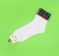 Шкарпетки Fendi Fendi