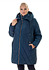 Жіноча зимова куртка великого розміру, з 56-70 розмір