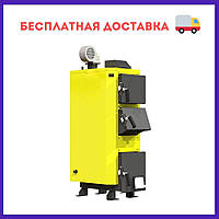 Твердотопливный котел Kronas UNIK 25 кВт