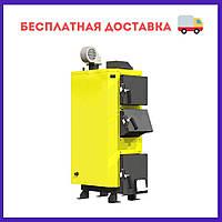 Твердотопливный котел Kronas UNIK 30 кВт