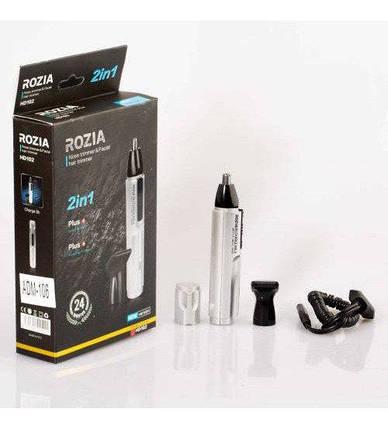 Триммер Rozia HD-106 2 насадки робота от аккумулятора удобный компактный размер, фото 2