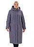 Зимове пальто довге, з 48-66 розмір