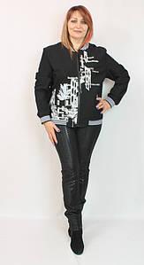 Турецкая женская короткая коттоновая ветровка, размеры 50-58
