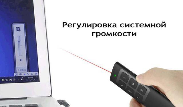 Презентатор для презентаций универсальный DS014