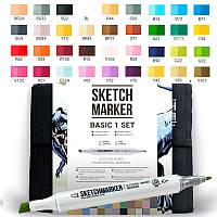 Набор маркеров SKETCHMARKER Базовые цвета Basic set 36 цветов