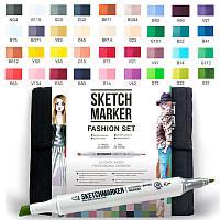 Набор маркеров SKETCHMARKER Дизайн одежды Fashion set 36 цветов