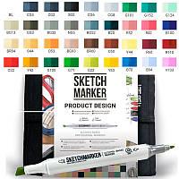 Набор маркеров SKETCHMARKER Промышленный дизайн Product 36 цветов