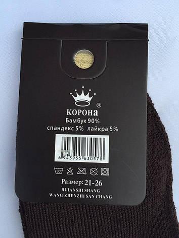 """Носки детские зимние махровые """"Корона"""" размер 21-26 (от 12 шт), фото 2"""