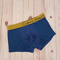 Чоловіча білизна Calvin Klein dark grey M