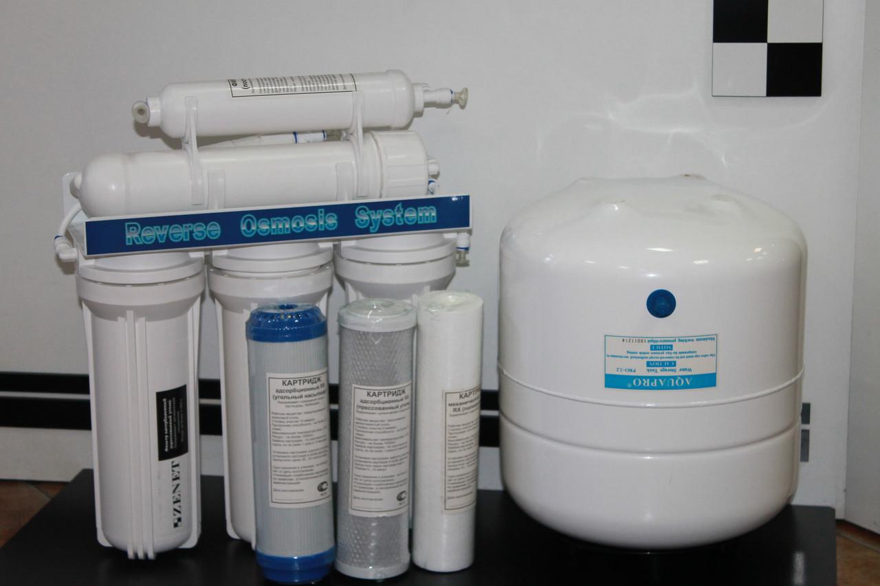 Фильтр для очистки воды обратный осмос ZENET RX-50 B-2