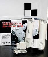 Ионная сушка -дезодоратор для обуви  ZENET XJ-300