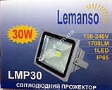 Светодиодный прожектор  LED ТМ Lemanso 30 Вт, фото 3