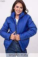 Объемная куртка на молнии Разные цвета