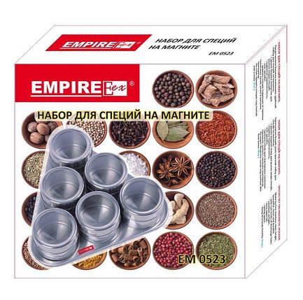 Набор баночек для специй на магните 7 предметов EMPIRE EM 0523, фото 2