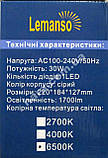 Светодиодный прожектор  LED ТМ Lemanso 30 Вт, фото 4