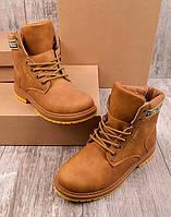 Светло-коричневые ботинки женские деми на шнуровке 42309