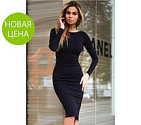 """Платье """"Dress code"""", фото 1"""