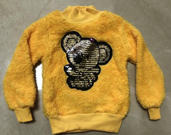 Детская кофта для девочки Травка панда р.1-4 лет желтая, фото 2