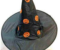 Шляпа Ведьмы ассорти