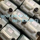 Ортофосфорная кислота 75% - 17 кг канистра, фото 2