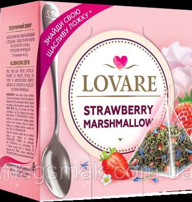 Чай Lovare / Ловаре Клубничный зефир, 15 пирамидок
