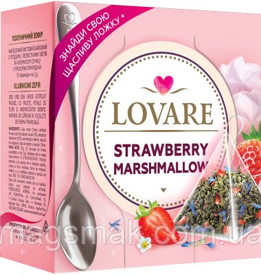 Чай Lovare / Ловаре Клубничный зефир, 15 пирамидок, фото 2