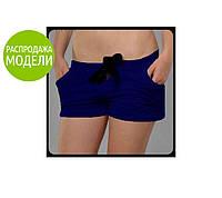 "Шорты ""Little shorts"" - трикотаж. Распродажа"
