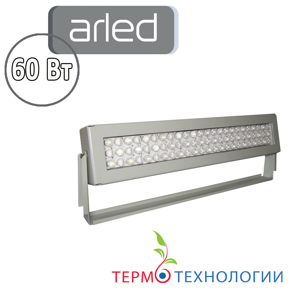 Светодиодный светильник Arled 60 Вт