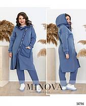 Спортивный костюм теплый женский черный голубой трехнитка большие размеры размер от 52 до 62, фото 3