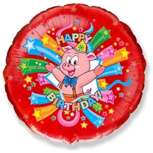 Фольгированный шар Круг BIRTHDAY PIG 45см х 45см 401553