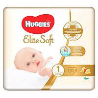 Подгузник для новорожденных Huggies Elite Soft 1 (3-5 кг) 25 штук