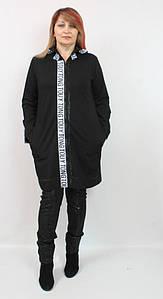 Турецкий женский черный кардиган с капюшоном, больших размеров 50-60