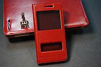 Чехол книжка для Meizu U10 Мейзу цвет красный (Red)