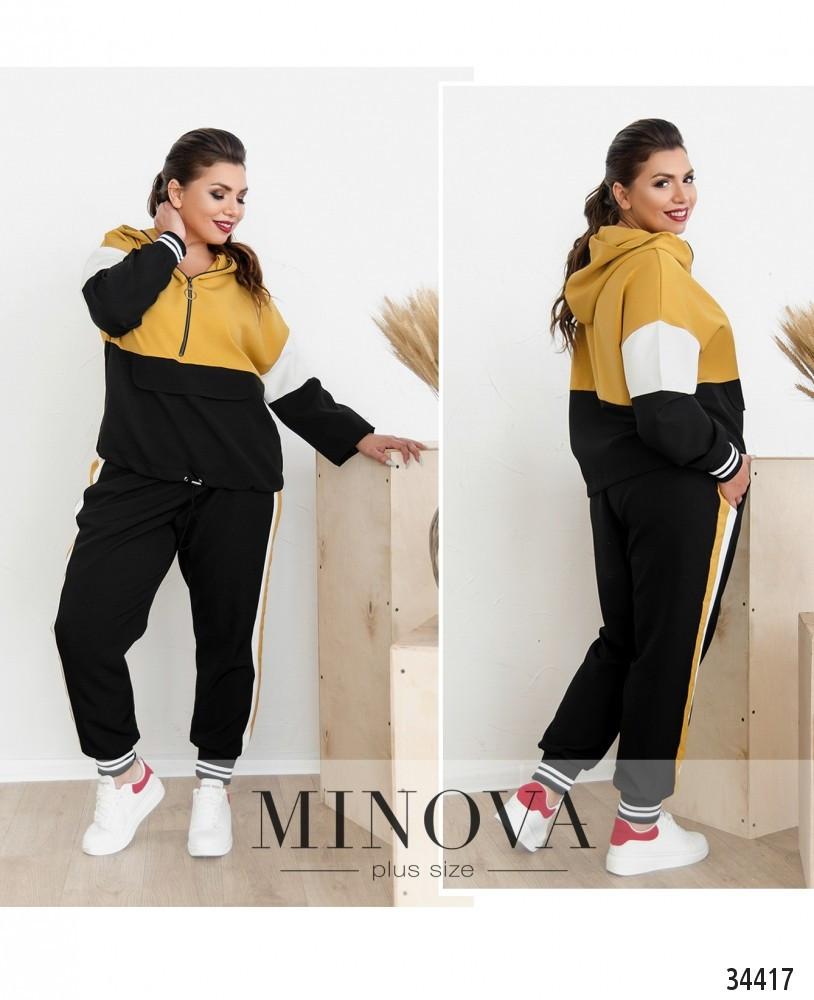 Спортивный костюм легкий красивый женский большие размеры размер от50 до 62